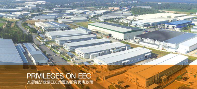 東部経済回廊(EEC)内の戦略的ロケーションに位置するピントン工業 ...